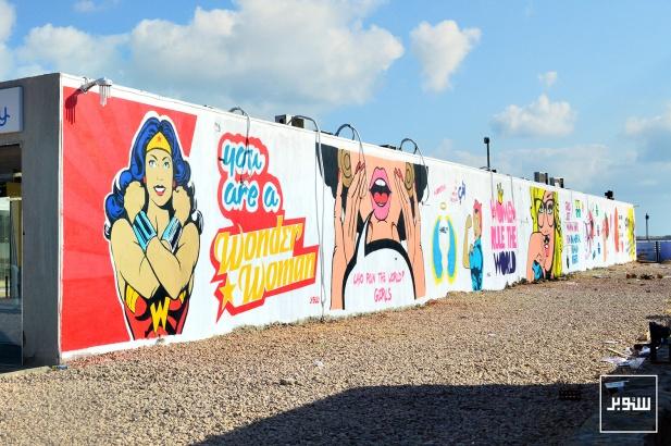 street art womens rights egypt 2