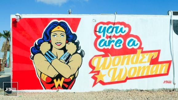 street art womens rights egypt 4