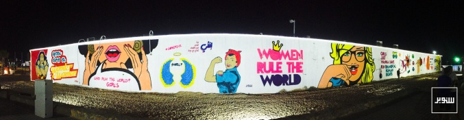 street art womens rights egypt 5