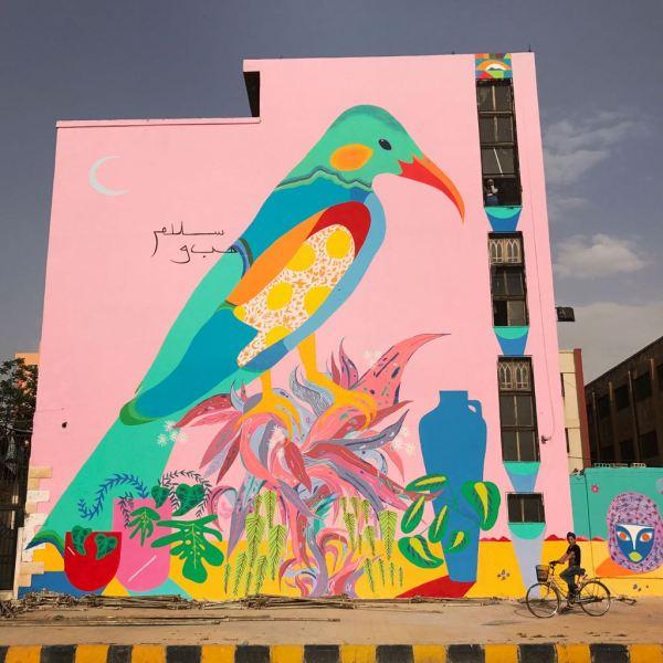 street art rimon 2